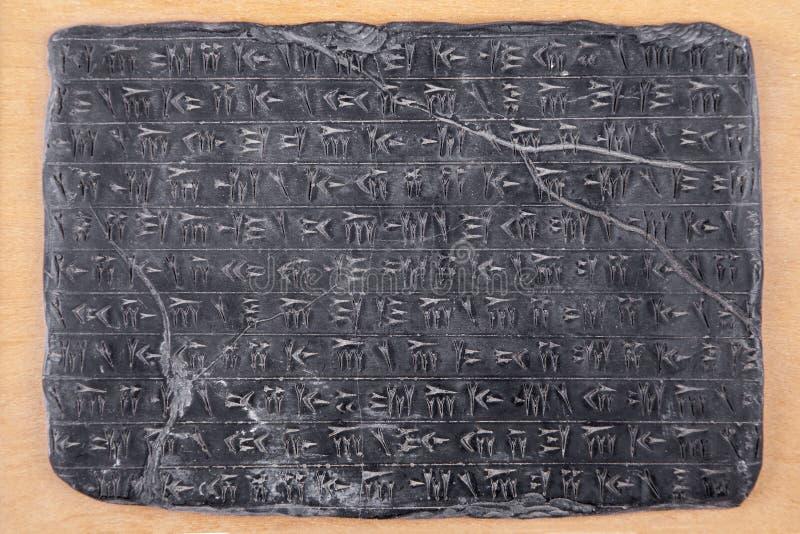 Manuscrit cunéiforme photographie stock libre de droits