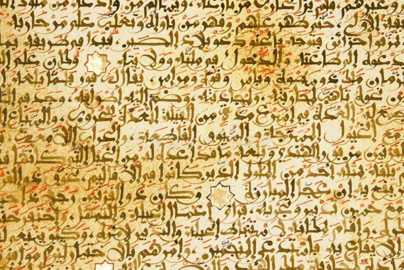 Manuscrito árabe da caligrafia no papel fotos de stock royalty free