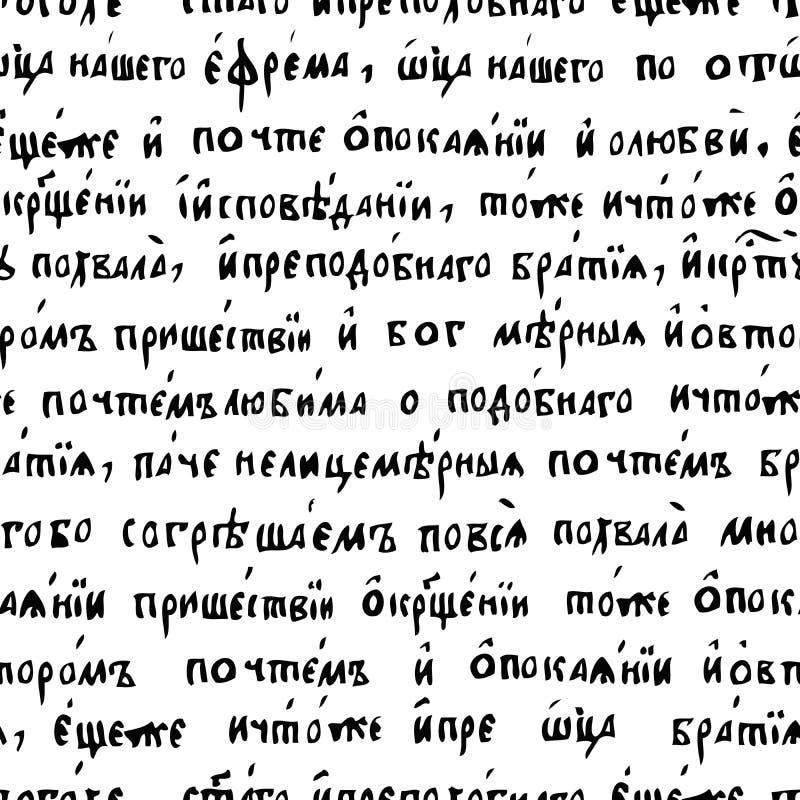 Manuscrito ilustração stock