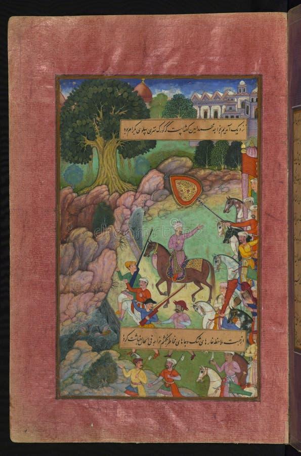 Manuscrito iluminado Baburnamah, Walters Art Museum Ms W 596, fol 7a imagens de stock royalty free