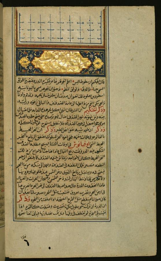 Manuscrito iluminado de dois trabalhos em pedras preciosas, Walters Art Museum Ms W 589, fol 33b fotos de stock