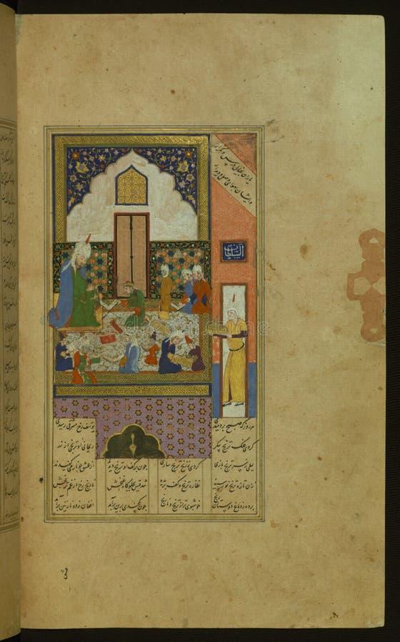 Manuscrito Iluminado Khamsa, Walters Art Museum Ms 609, Fol 132b Dominio Público Y Gratuito Cc0 Imagen