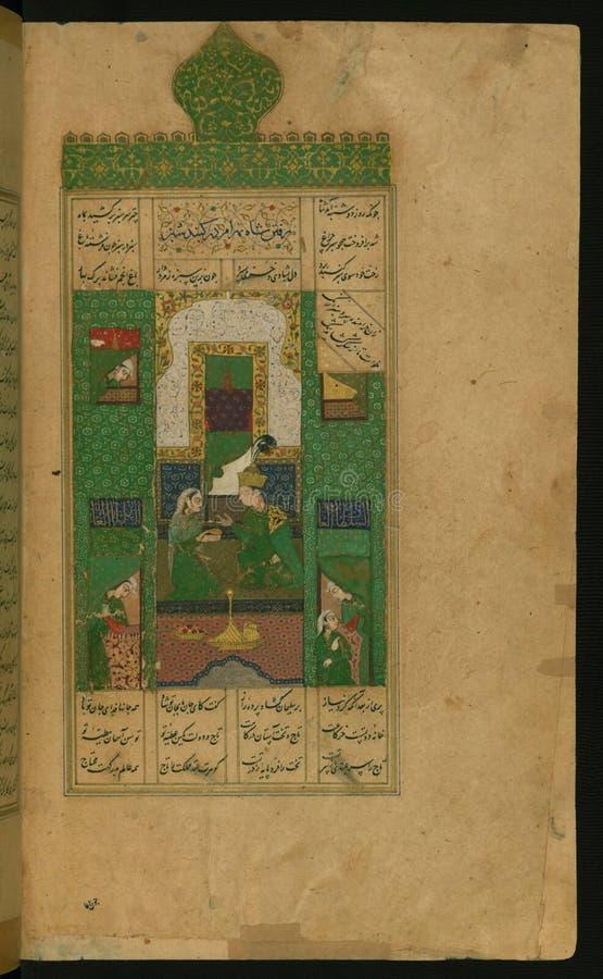 Manuscrito Iluminado Khamsa, Walters Art Museum Ms 609, Fol 224b Dominio Público Y Gratuito Cc0 Imagen