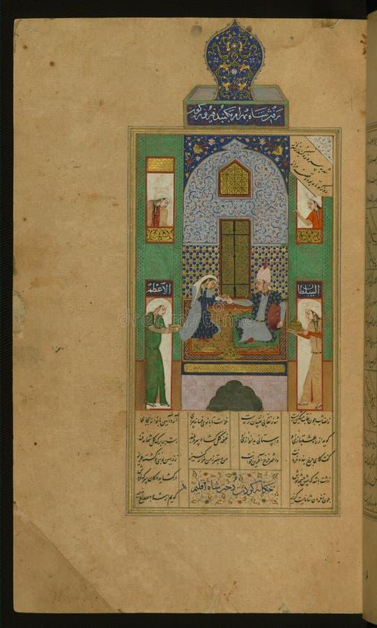 Manuscrito Iluminado Khamsa, Walters Art Museum Ms 609, Fol 232a Dominio Público Y Gratuito Cc0 Imagen