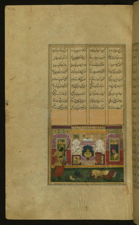 Manuscrito Iluminado Khamsa, Walters Art Museum Ms 609, Fol 364a Dominio Público Y Gratuito Cc0 Imagen
