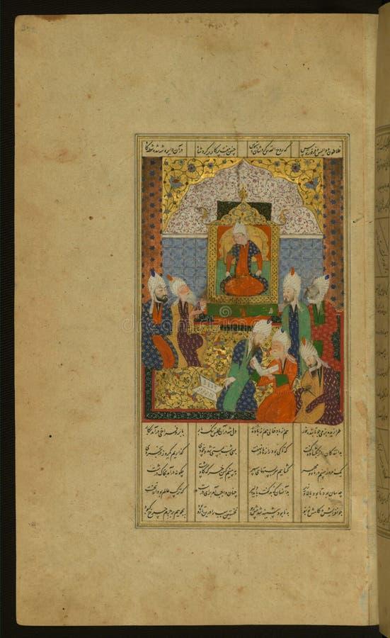 Manuscrito Iluminado Khamsa, Walters Art Museum Ms 609, Fol 372a Dominio Público Y Gratuito Cc0 Imagen