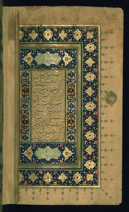 Manuscrito iluminado, poema ( masnavi) , Walters Art Museum Ms W 642, fol 1a imagenes de archivo