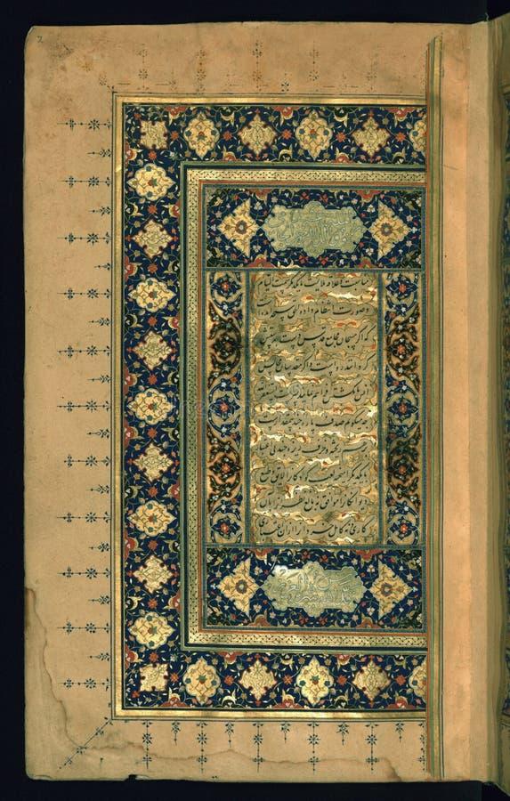 Manuscrito iluminado, poema ( masnavi) , Walters Art Museum Ms W 642, fol 2a foto de archivo