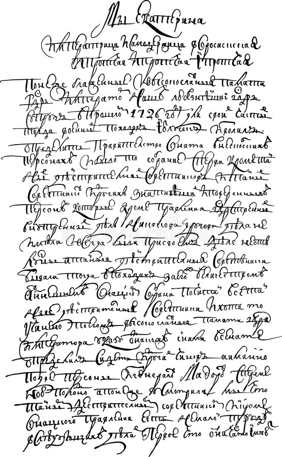 Manuscrito velho do slavic ilustração do vetor