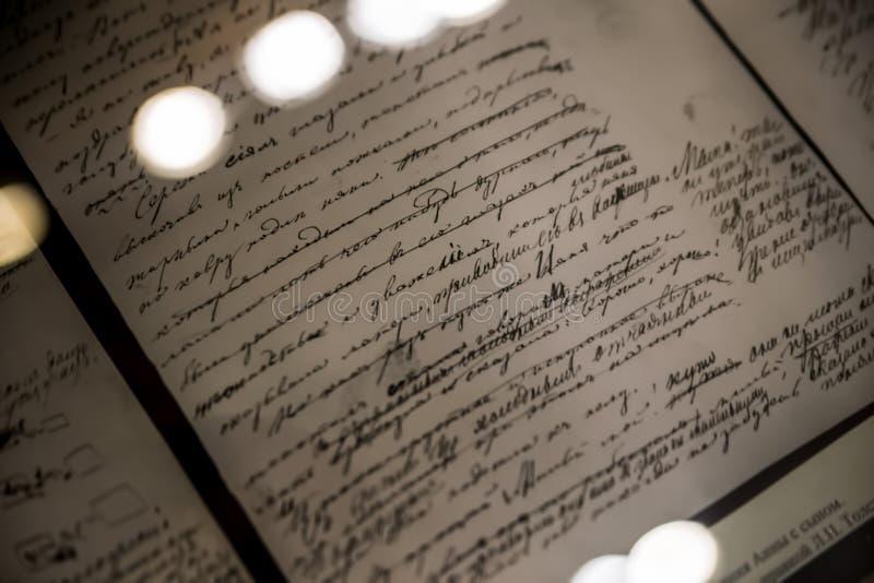 Manuskript av Anna Karenina för ` för Tolstoy ` s ny ` - inre av Leo Tolstoy State Museum i Moskva arkivfoton
