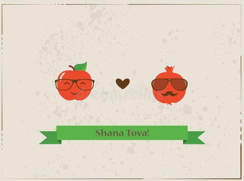 Manzana y granada del inconformista en una tarjeta para el hashana del rosh, Año Nuevo judío stock de ilustración