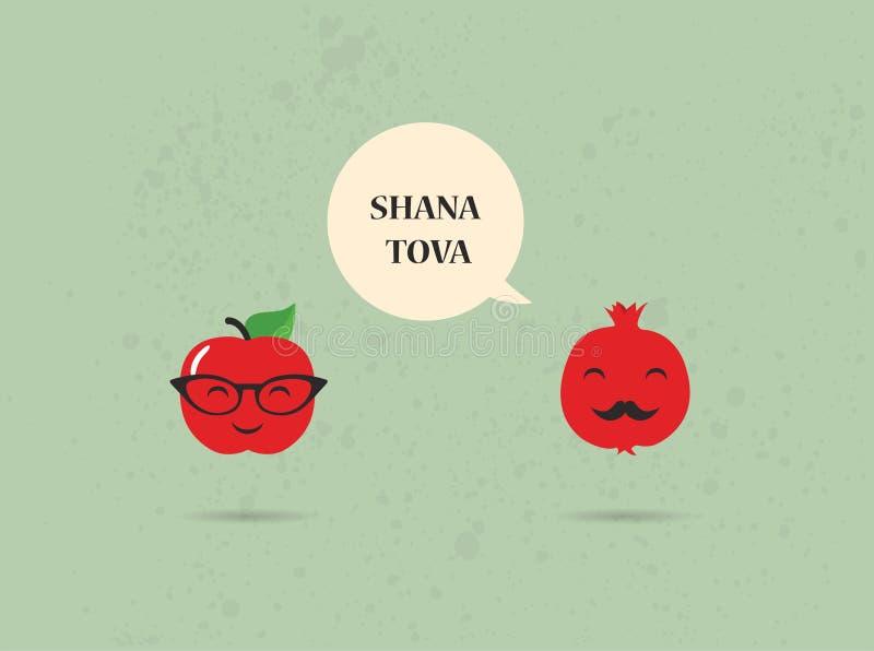 Manzana y granada del inconformista en una tarjeta para el hashana del rosh, Año Nuevo judío libre illustration
