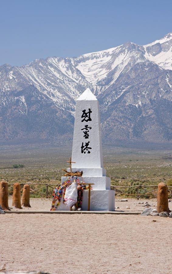 manzanar纪念碑国民 免版税库存图片