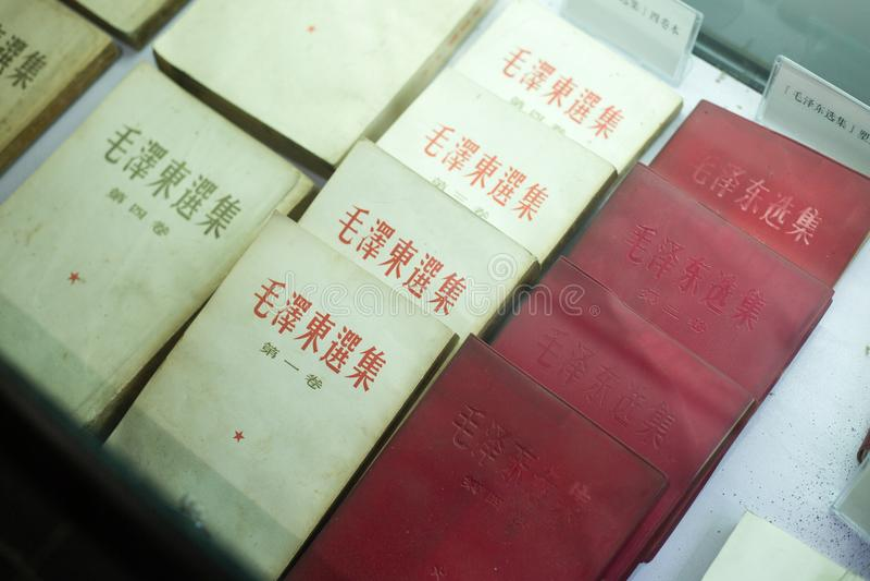 MAO ` s λίγο κόκκινο βιβλίο στοκ εικόνες