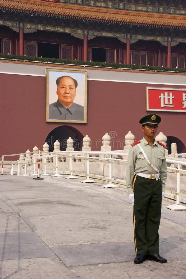 Mao Tse Tung Tiananmen Square Beijing China Travel stock image
