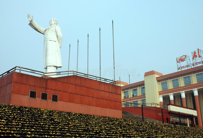 Mao Zedong fotografie stock libere da diritti