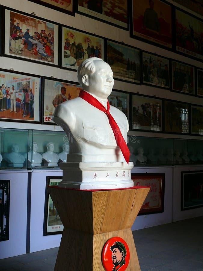Mao Zedong stock photo