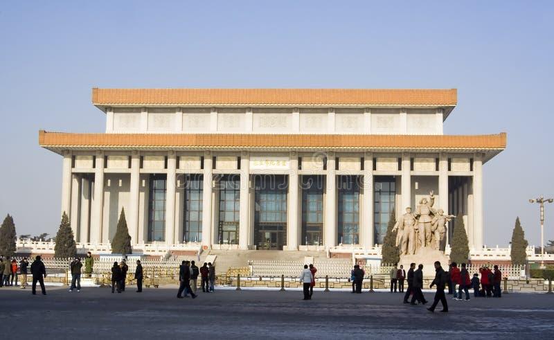 Mao Zedong corridoio commemorativo immagine stock libera da diritti