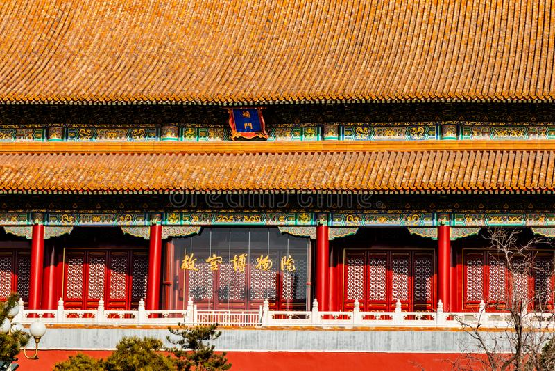 Mao Zedong hängs i det Forbidden City Tiananmen porttornet i Peking Kina arkivfoto