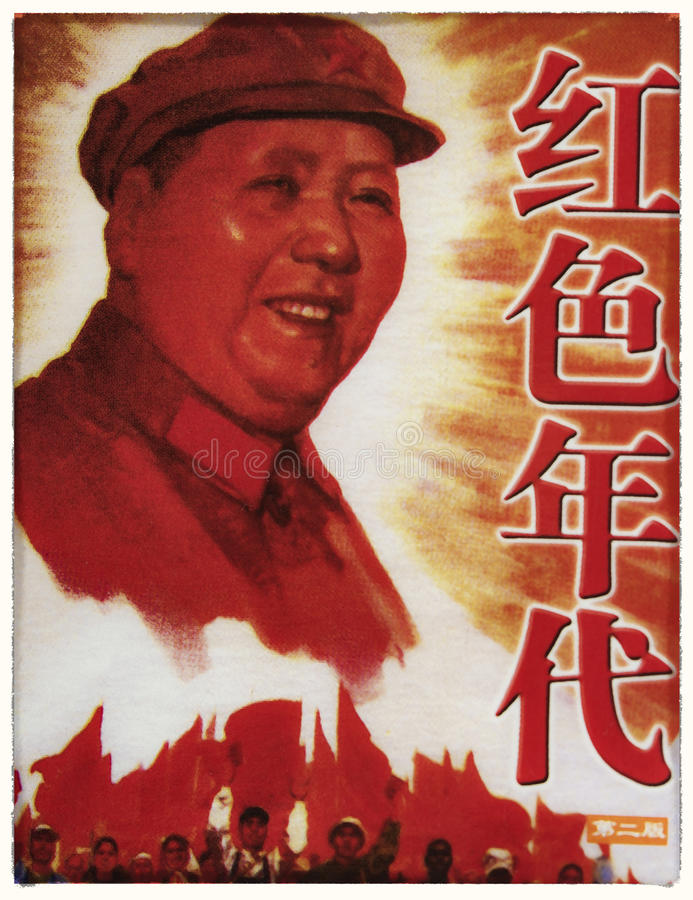 Mao Zedong revolutionary poster stock images