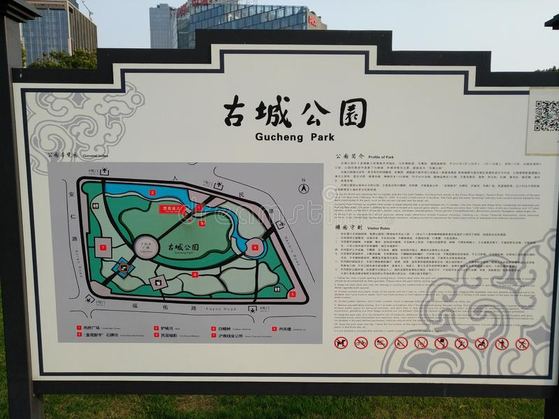 Map board of Gucheng park in Shanghai.  royalty free stock image