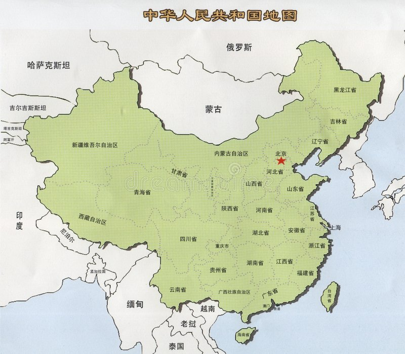 Map of China. And neighboring country royalty free illustration