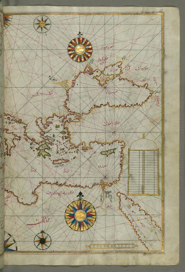 Map of the eastern Mediterranean, Aegean and the Black Sea, from Book on Navigation, Walters Art Museum Ms. W.658, fol.63b stock photo