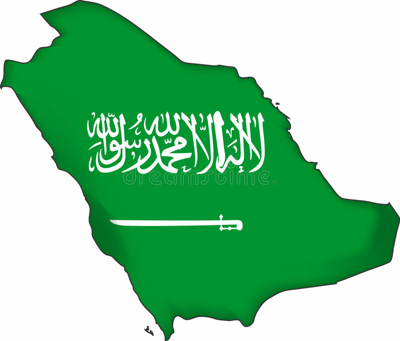 Map Flag Saudi Arabia vector Stock Vector Illustration of travel