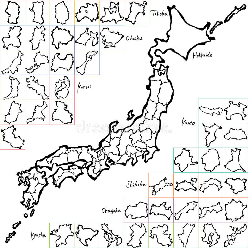 Map Of Japanese Prefectures. Brush Stroke Line. Stock Vector ...