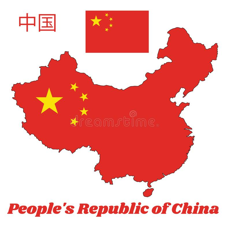 Map outline of China, a large golden star within an arc of four smaller golden stars, in the canton, on a field of red. With text People`s Republic of China vector illustration
