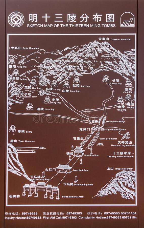 Map of the thirteen mong tombs at Ming Changling near Beijing. stock photo