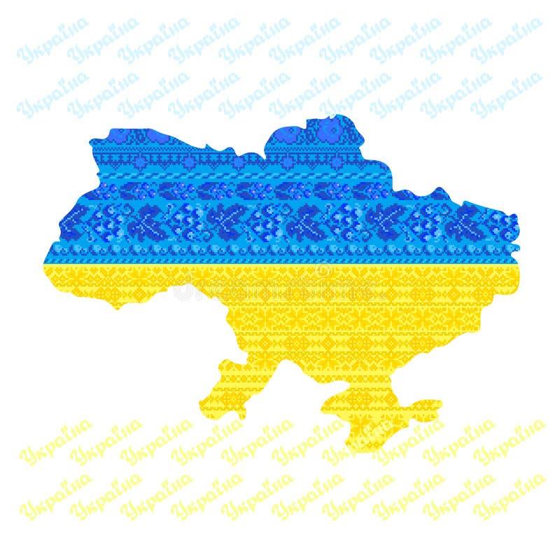 Map of Ukraine with national ethnic Ukrainian pattern inside. stock illustration