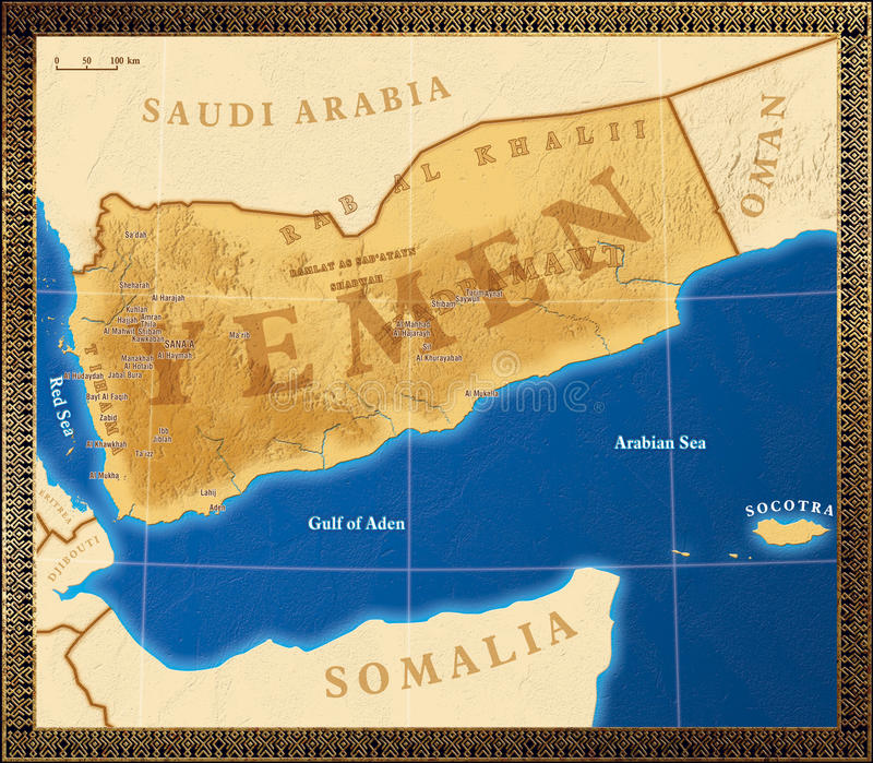 Map Of Yemen Royalty Free Stock Photos