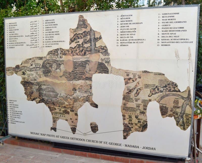 Mapa da Terra Santa fotos de stock royalty free