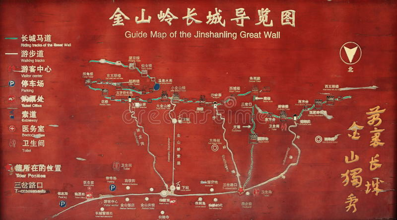 Mapa de la Gran Muralla de China de Jinshanling imagen de archivo