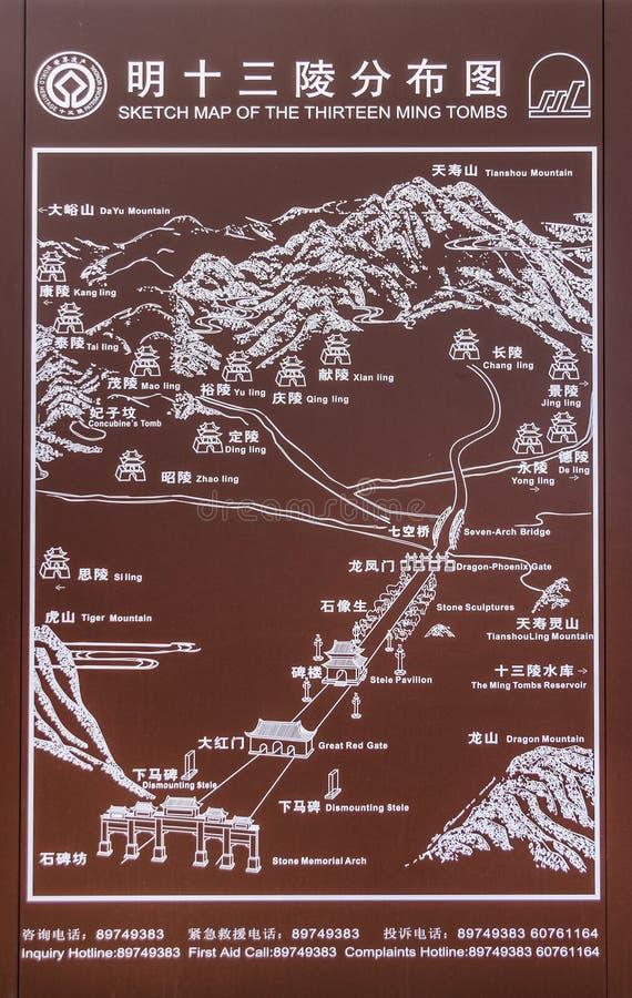 Mapa de las trece tumbas del mong en Ming Changling cerca de Pekín foto de archivo
