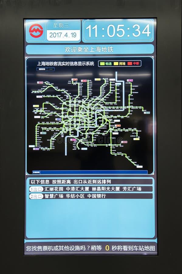 Mapa de ruta del subterráneo, Shangai fotografía de archivo libre de regalías