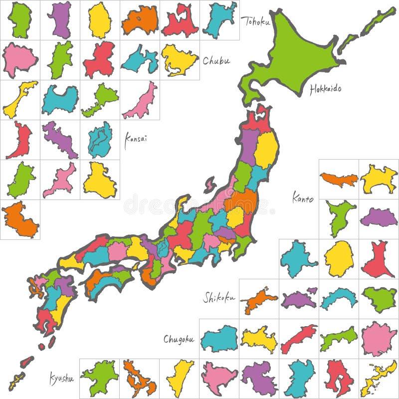 Mapa Japońskie prefektury szczotkarskie uderzenie ilustracje ilustracja wektor