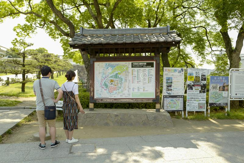 Mapa Osaka kasztelu park Osaka kasztel jest jeden Japan's najwięcej sławnych punktów zwrotnych zdjęcie stock