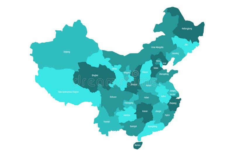 Download Mapa Regional De Provincias Administrativas De China Ilustración del Vector - Ilustración de jilin, división: 100534985