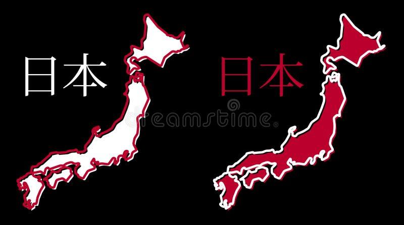 Mapa simplificado del esquema de Japón El terraplén y el movimiento son co nacional libre illustration
