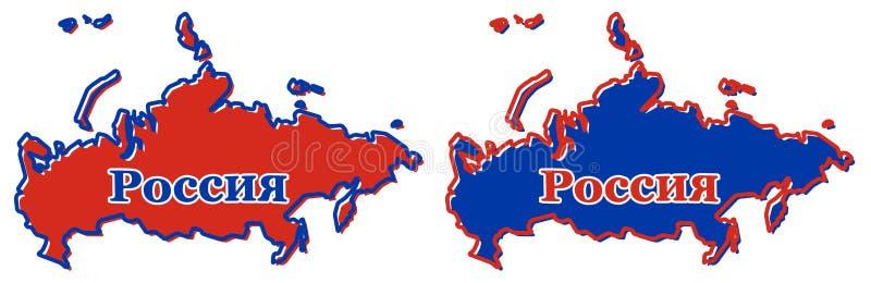 Mapa simplificado del esquema de Rusia El terraplén y el movimiento son c nacional ilustración del vector