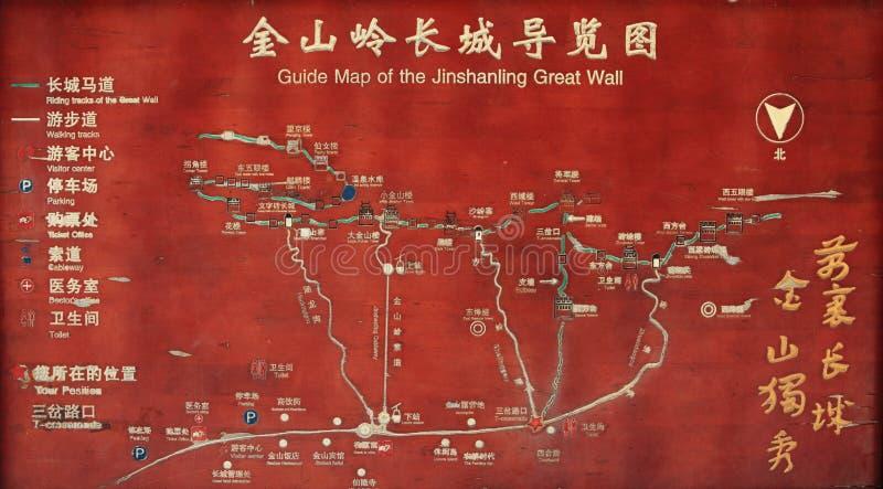 Mapa wielki mur Chiny Jinshanling obraz stock