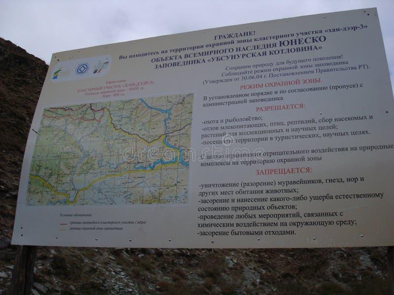 Mappa di schizzo della sezione del mazzo del ` del ` Han-Deer-3 immagini stock