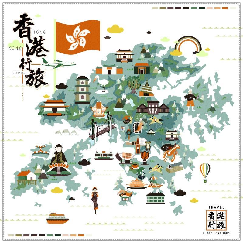 Mappa di viaggio di Hong Kong illustrazione vettoriale