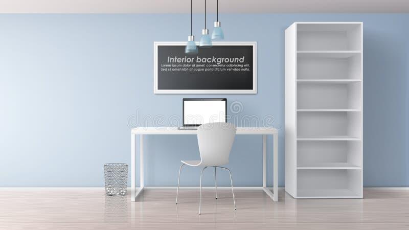 Maqueta realista del vector de la oficina o del lugar de trabajo casero libre illustration