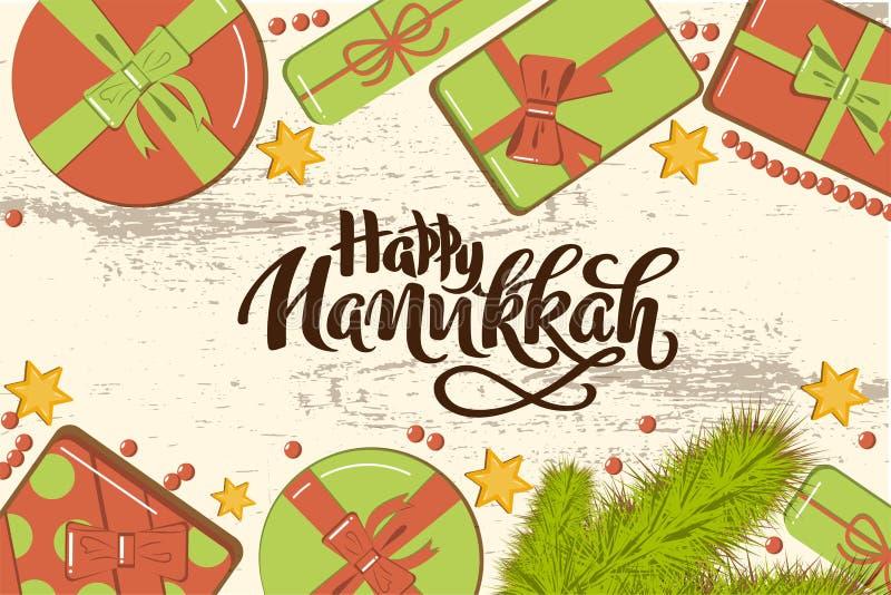 Maquette étendue plate de Noël avec des branches de sapin, boîte-cadeau lumineux avec l'arc, perles et étoiles sur le fond en boi illustration stock