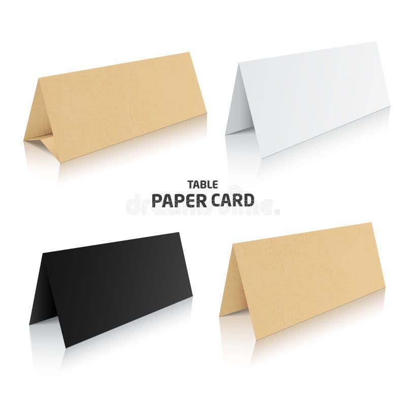 Maquette de papier triple vide de brochure illustration du vecteur 3d dans l'ensemble de couleurs différent illustration libre de droits