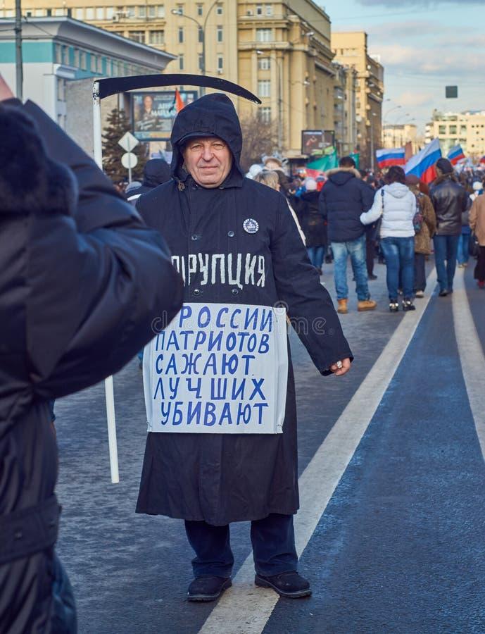 março da memória do político massacrado Boris Nemtsov fotografia de stock