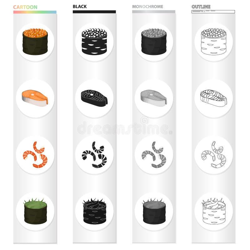 Mar, restaurante, café e o outro ícone da Web no estilo dos desenhos animados Plantas, verde, ícones do deleite na coleção do gru ilustração royalty free